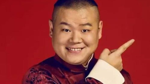 岳云鹏的出生日期生辰八字分析