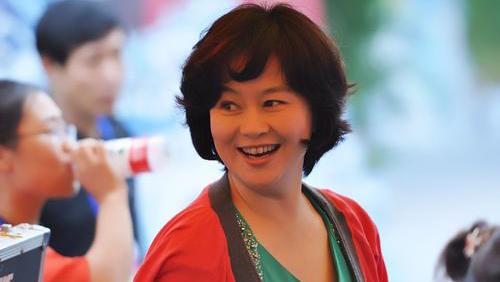鞠萍的出生日期生辰八字分析